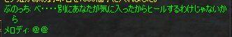 c0022896_21594083.jpg