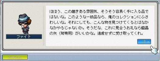 f0029998_2054374.jpg
