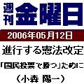 b0087409_17514655.jpg