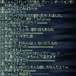 d0013048_13495086.jpg