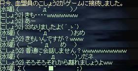 d0013048_16122918.jpg