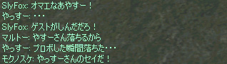 b0080661_2321844.jpg
