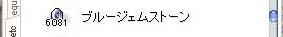 c0069371_19581321.jpg