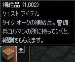 c0056384_15304527.jpg