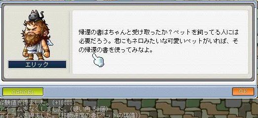 c0025593_1949539.jpg