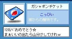 c0025794_16304181.jpg