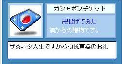 c0025794_1632315.jpg