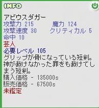 b0094998_1165875.jpg