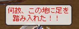 b0027699_20322814.jpg