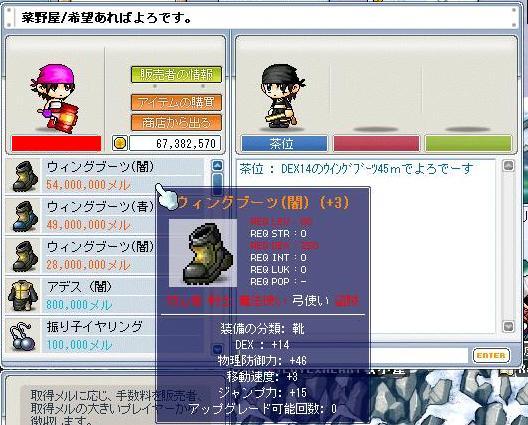 b0096204_0554065.jpg