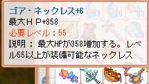 e0083812_1744510.jpg