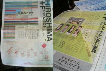 中国新聞に掲載 美女三人とわし_a0033733_925633.jpg