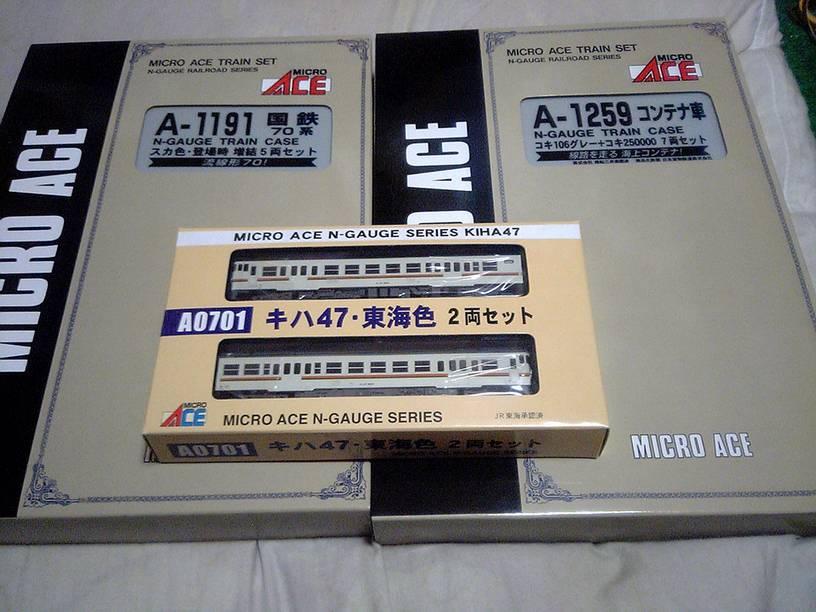f0100844_21334358.jpg