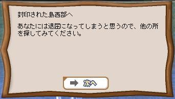 b0067050_16341495.jpg