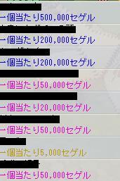 b0067050_16411032.jpg