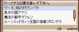 b0076861_22503517.jpg