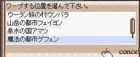 b0076861_22552312.jpg