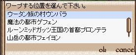 b0076861_2257581.jpg