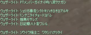 b0080661_010826.jpg