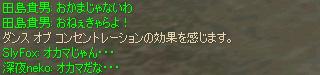 b0080661_014433.jpg
