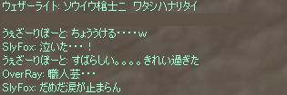 b0080661_0174596.jpg