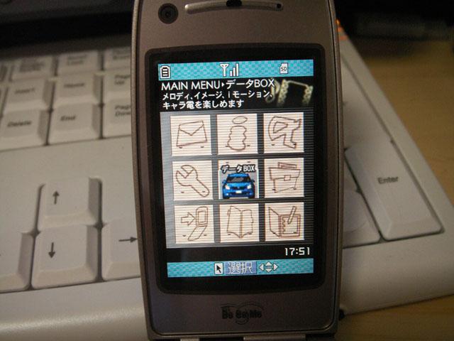 メニュー画面_b0083267_20374726.jpg