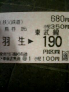 a0032373_19212476.jpg