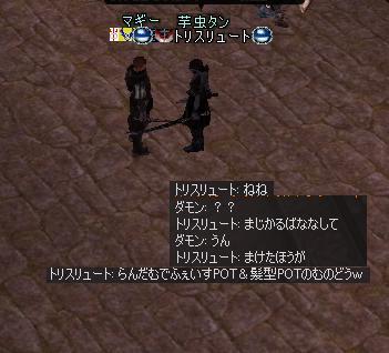 b0078274_12345134.jpg