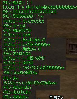b0078274_12355834.jpg