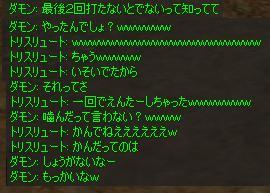 b0078274_12365766.jpg