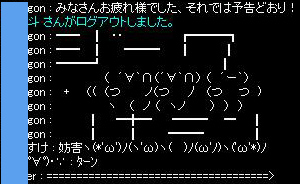 f0101176_195758100.jpg