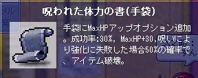 c0030580_11394532.jpg