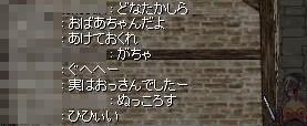 f0014680_1842377.jpg
