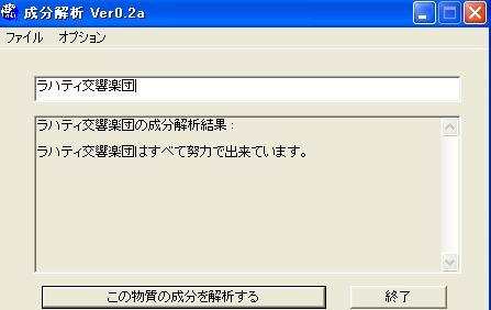 f0079085_2074685.jpg