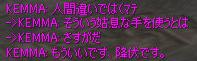 c0017886_12264093.jpg