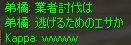 c0017886_1233131.jpg