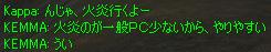 c0017886_12413932.jpg