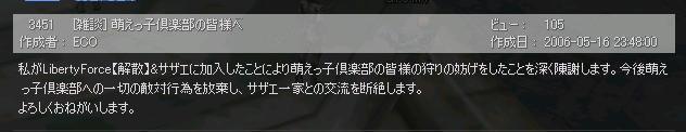 f0100787_051048.jpg