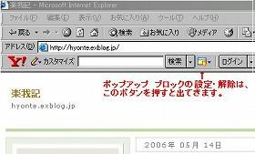 b0091090_10233612.jpg