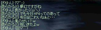 d0055501_12563480.jpg