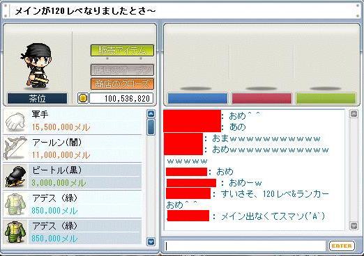 b0096204_029115.jpg