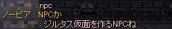 f0032808_8253626.jpg