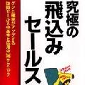 b0087409_1650564.jpg