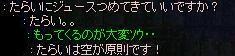 c0000111_421161.jpg