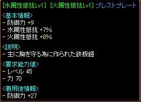 b0092912_21132258.jpg