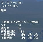 b0048714_20355334.jpg