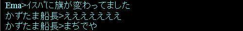 f0029614_3353543.jpg