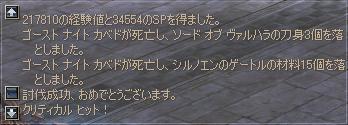 b0056117_11394424.jpg