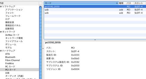 c0044024_22352158.jpg