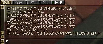 f0087138_1653978.jpg